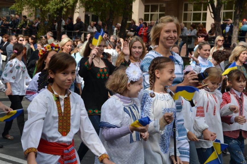 В Мариуполе прошел парад вышиванок (ФОТОРЕПОРТАЖ+ВИДЕО), фото-15