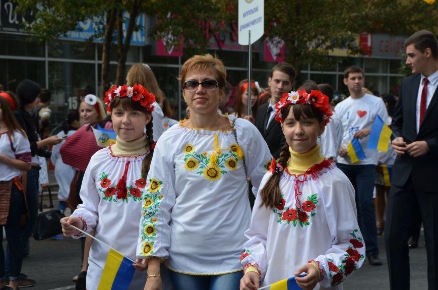 В Мариуполе прошел парад вышиванок (ФОТОРЕПОРТАЖ+ВИДЕО), фото-6