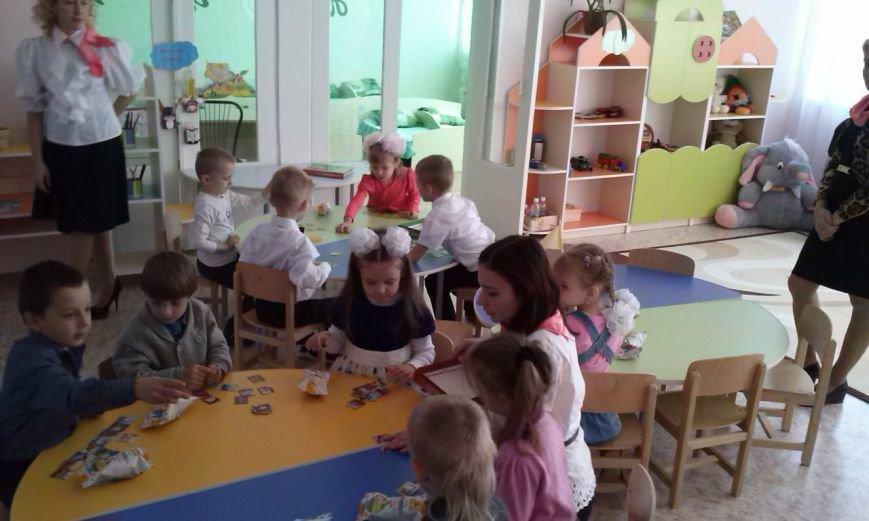 В Днепровском районе Днепродзержинска открылось дошкольное учебное заведение №44 «Аист», фото-14