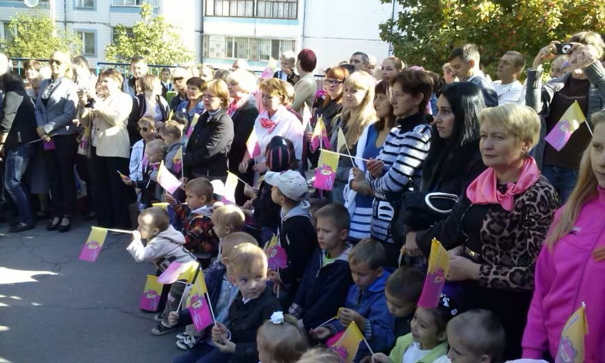 В Днепровском районе Днепродзержинска открылось дошкольное учебное заведение №44 «Аист», фото-7