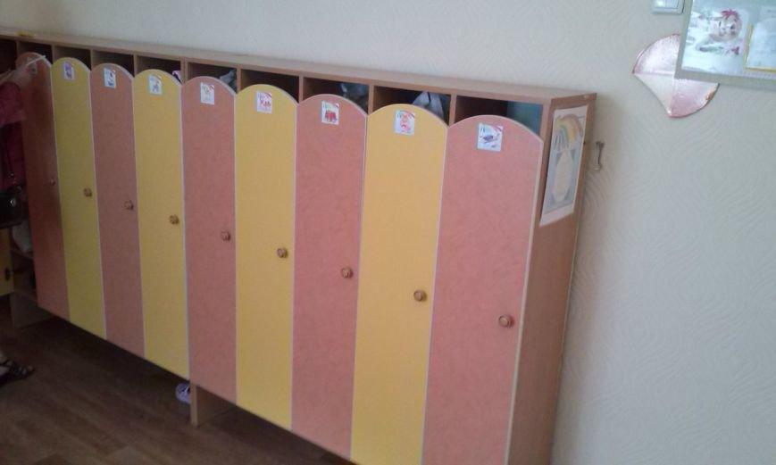 В Днепровском районе Днепродзержинска открылось дошкольное учебное заведение №44 «Аист», фото-16