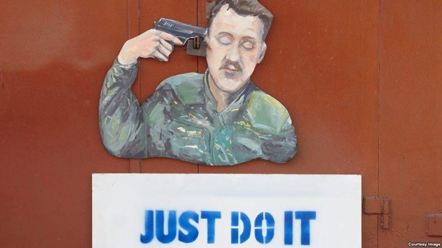 Подпольная сила Украины…, фото-1