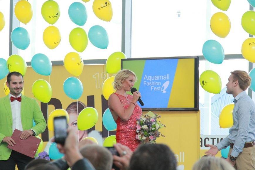 Фотоотчет: Мисс Ульяновск-2014, фото-24