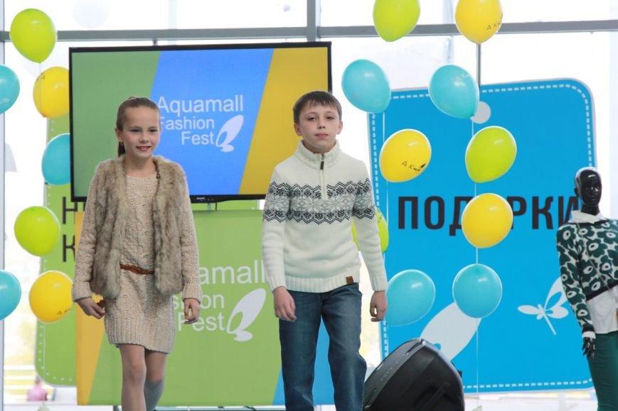 Фотоотчет: Мисс Ульяновск-2014, фото-18