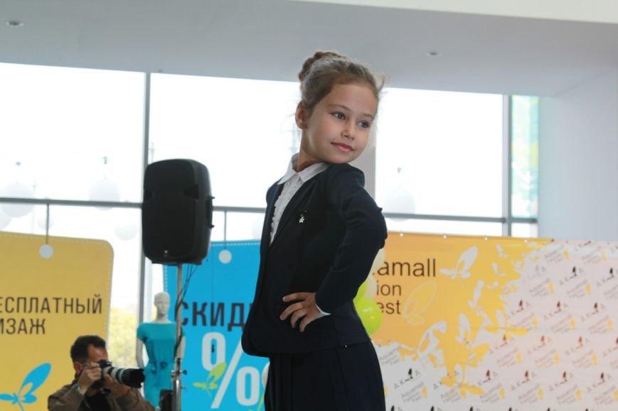 Фотоотчет: Мисс Ульяновск-2014, фото-19