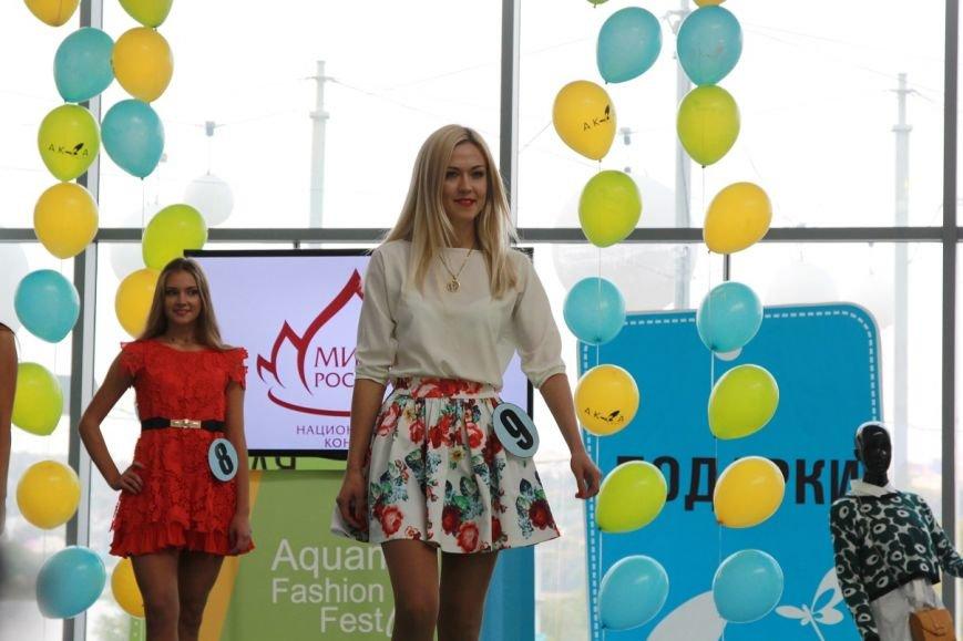 Фотоотчет: Мисс Ульяновск-2014, фото-32