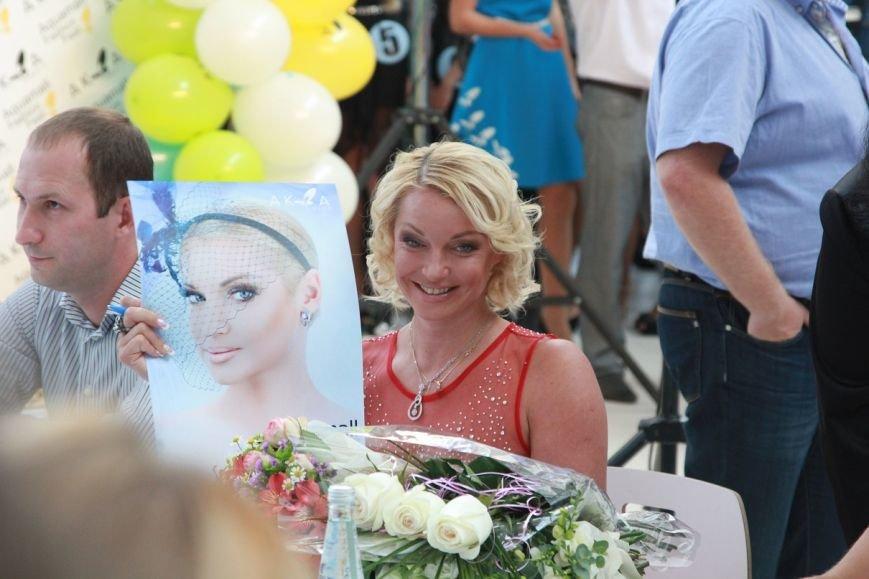 Фотоотчет: Мисс Ульяновск-2014, фото-17