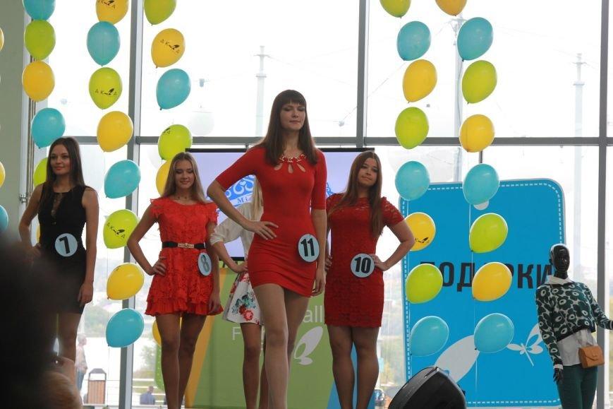 Фотоотчет: Мисс Ульяновск-2014, фото-33