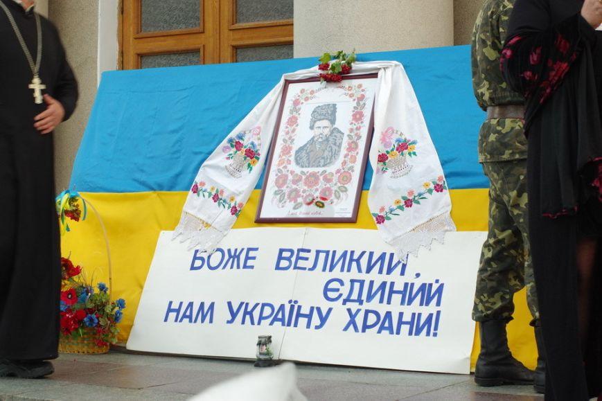 если снаружи картинка боже храни украину симптом сильный