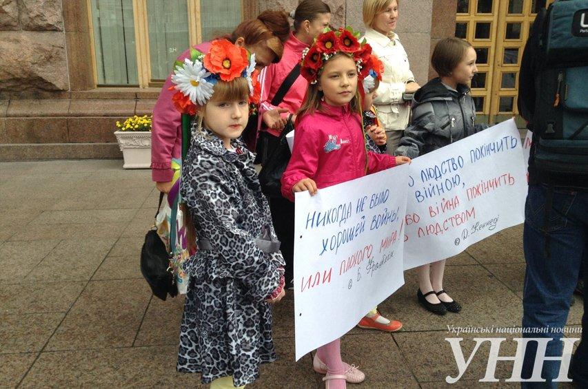 Нет войне! В Киеве прошла акция, посвященная Дню Мира (ФОТО), фото-4