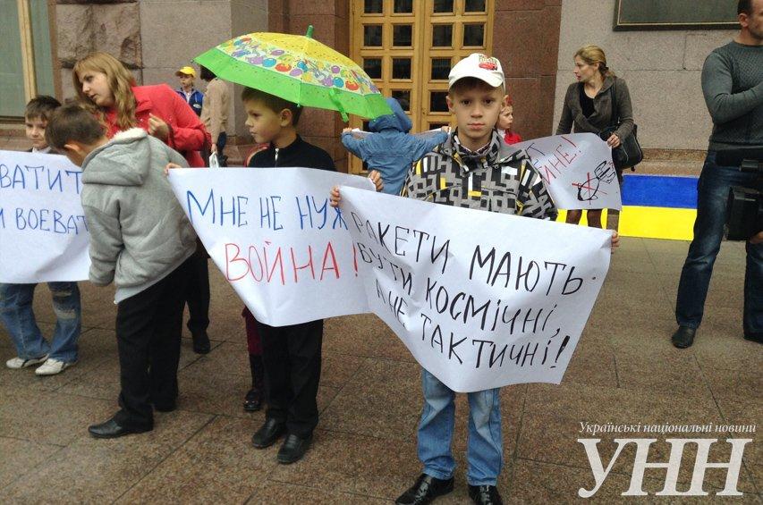 Нет войне! В Киеве прошла акция, посвященная Дню Мира (ФОТО), фото-10