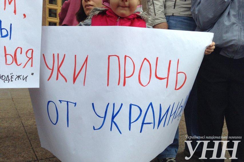 Нет войне! В Киеве прошла акция, посвященная Дню Мира (ФОТО), фото-6