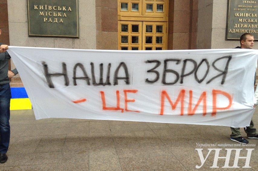 Нет войне! В Киеве прошла акция, посвященная Дню Мира (ФОТО), фото-7