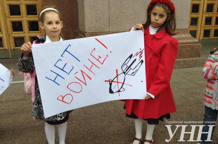Нет войне! В Киеве прошла акция, посвященная Дню Мира (ФОТО), фото-9