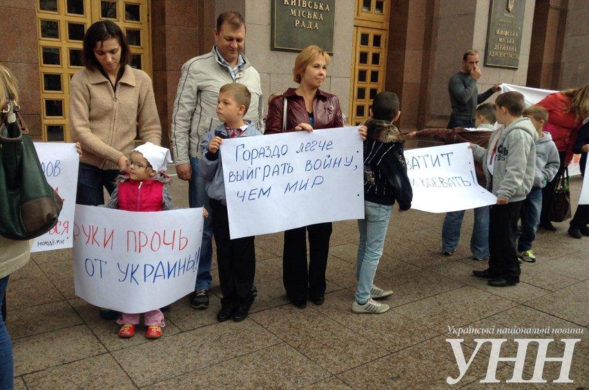 Нет войне! В Киеве прошла акция, посвященная Дню Мира (ФОТО), фото-5