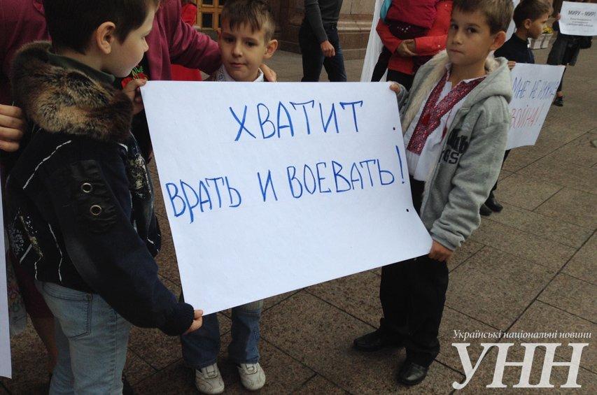 Нет войне! В Киеве прошла акция, посвященная Дню Мира (ФОТО), фото-8