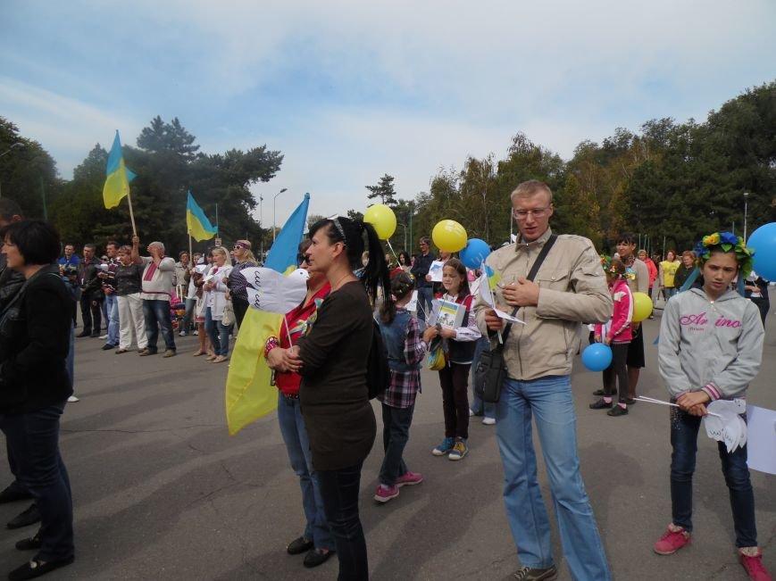 Марш мира в Днепропетровске. Как это было (ВИДЕО, ФОТО), фото-43