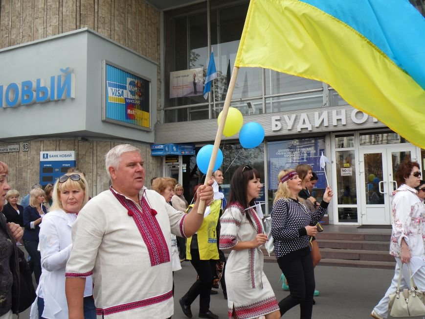 Марш мира в Днепропетровске. Как это было (ВИДЕО, ФОТО), фото-12