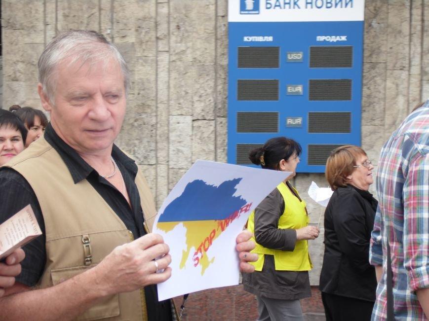 Марш мира в Днепропетровске. Как это было (ВИДЕО, ФОТО), фото-10