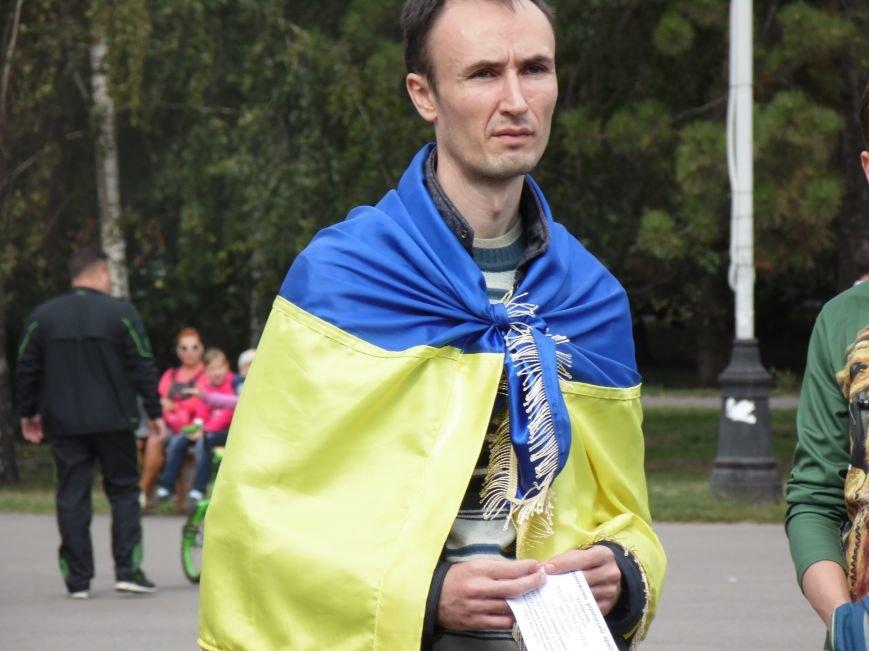 Марш мира в Днепропетровске. Как это было (ВИДЕО, ФОТО), фото-33