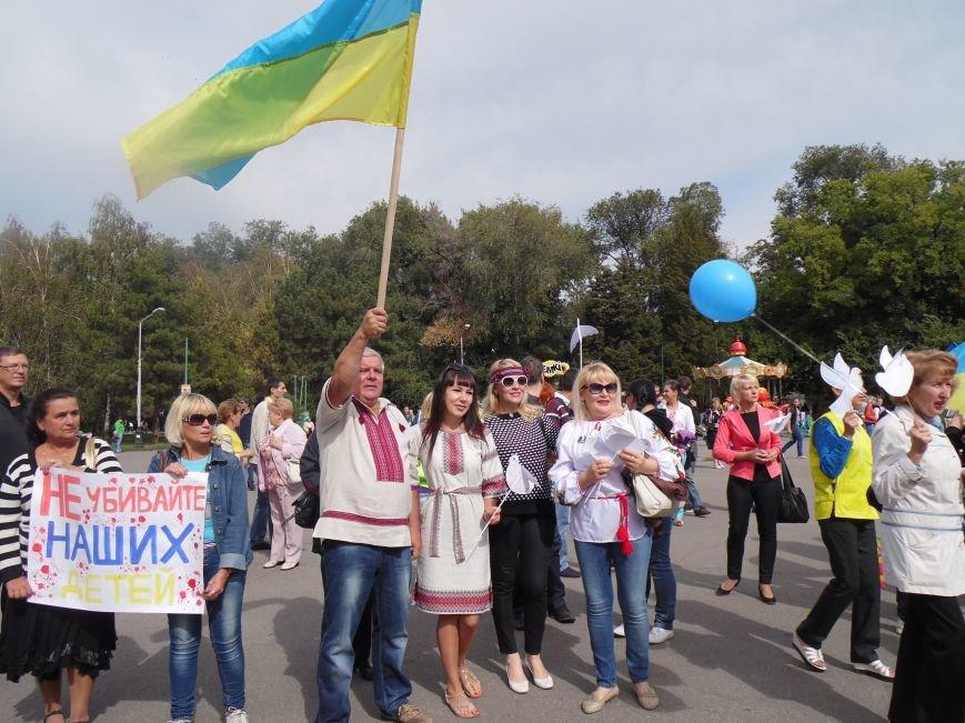 Марш мира в Днепропетровске. Как это было (ВИДЕО, ФОТО), фото-17