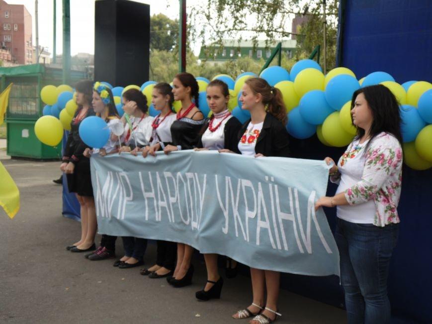 Марш мира в Днепропетровске. Как это было (ВИДЕО, ФОТО), фото-18
