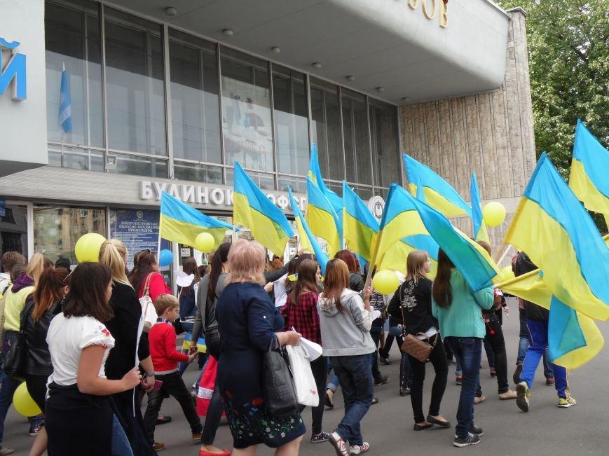 Марш мира в Днепропетровске. Как это было (ВИДЕО, ФОТО), фото-9