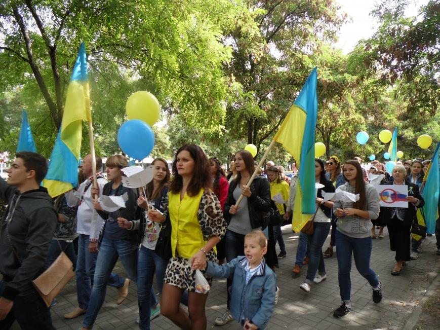 Марш мира в Днепропетровске. Как это было (ВИДЕО, ФОТО), фото-5
