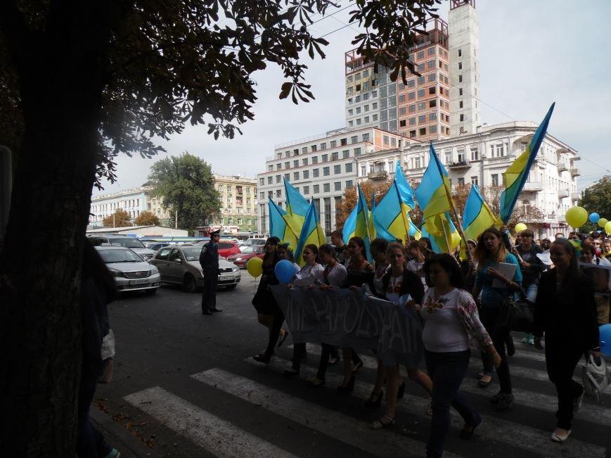 Марш мира в Днепропетровске. Как это было (ВИДЕО, ФОТО), фото-7