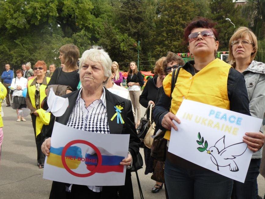 Марш мира в Днепропетровске. Как это было (ВИДЕО, ФОТО), фото-34