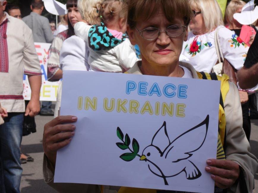 Марш мира в Днепропетровске. Как это было (ВИДЕО, ФОТО), фото-21