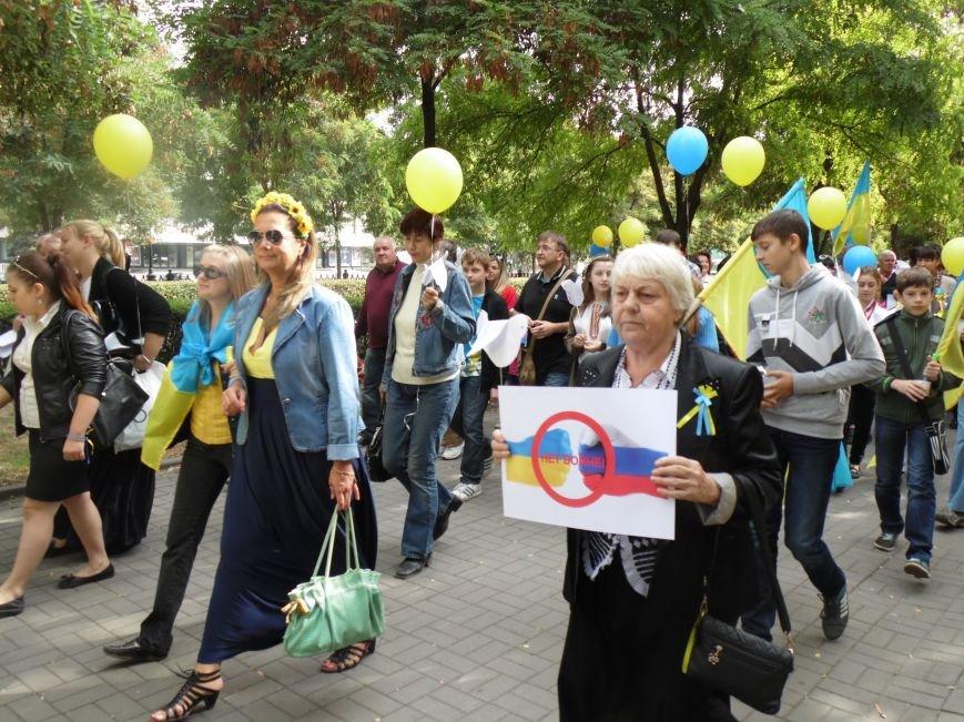 Марш мира в Днепропетровске. Как это было (ВИДЕО, ФОТО), фото-6