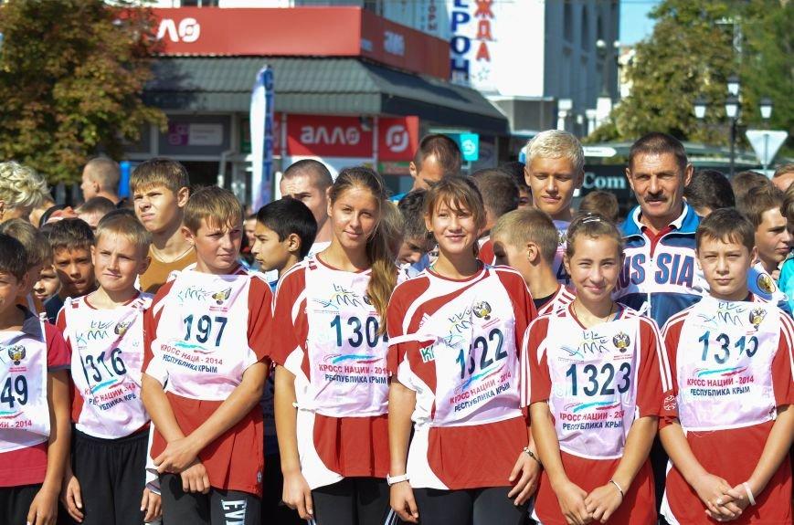 ФОТОРЕПОРТАЖ: В Симферополе более 2 тысяч бегунов поучаствовали в «Кроссе наций», фото-2