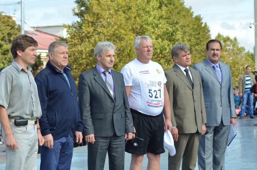 ФОТОРЕПОРТАЖ: В Симферополе более 2 тысяч бегунов поучаствовали в «Кроссе наций», фото-6