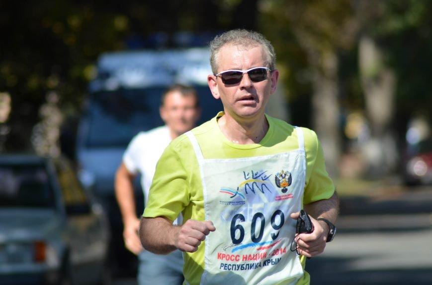 ФОТОРЕПОРТАЖ: В Симферополе более 2 тысяч бегунов поучаствовали в «Кроссе наций», фото-11