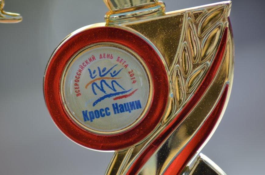ФОТОРЕПОРТАЖ: В Симферополе более 2 тысяч бегунов поучаствовали в «Кроссе наций», фото-17