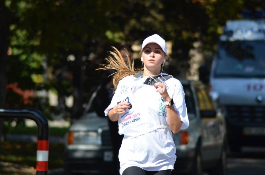 ФОТОРЕПОРТАЖ: В Симферополе более 2 тысяч бегунов поучаствовали в «Кроссе наций», фото-13