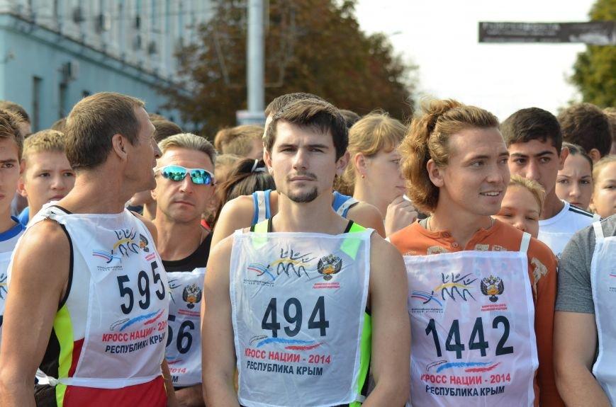 ФОТОРЕПОРТАЖ: В Симферополе более 2 тысяч бегунов поучаствовали в «Кроссе наций», фото-4
