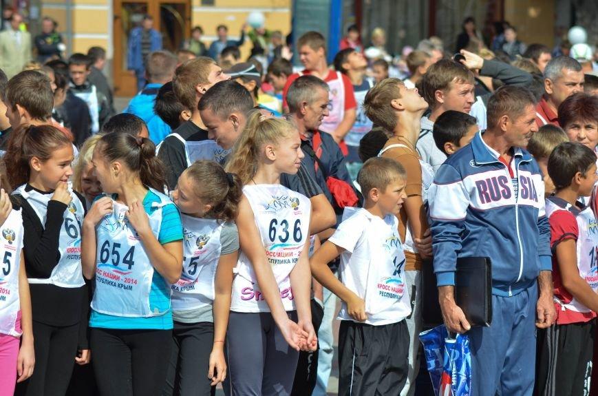 ФОТОРЕПОРТАЖ: В Симферополе более 2 тысяч бегунов поучаствовали в «Кроссе наций», фото-3