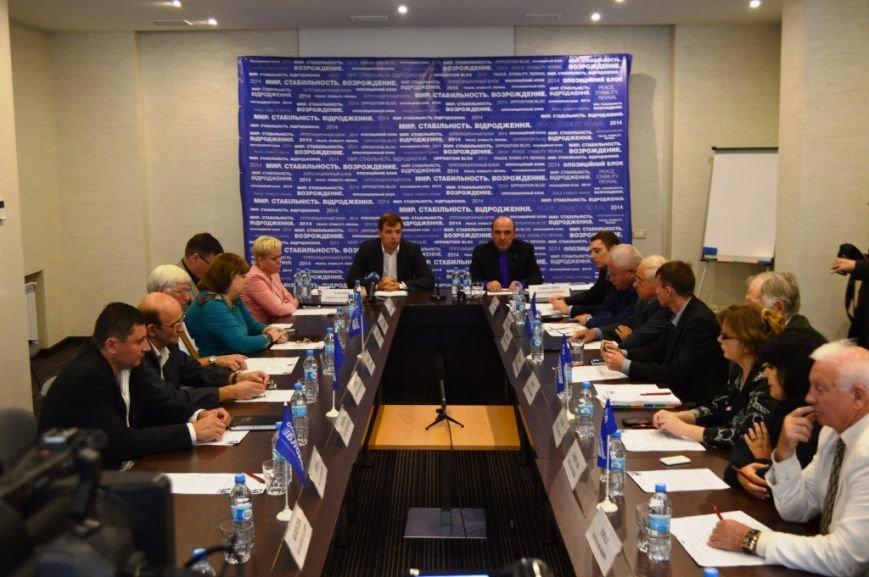 «Оппозиционный блок» даст 5 миллионов гривен за достоверную информацию о событиях 2 мая, фото-7