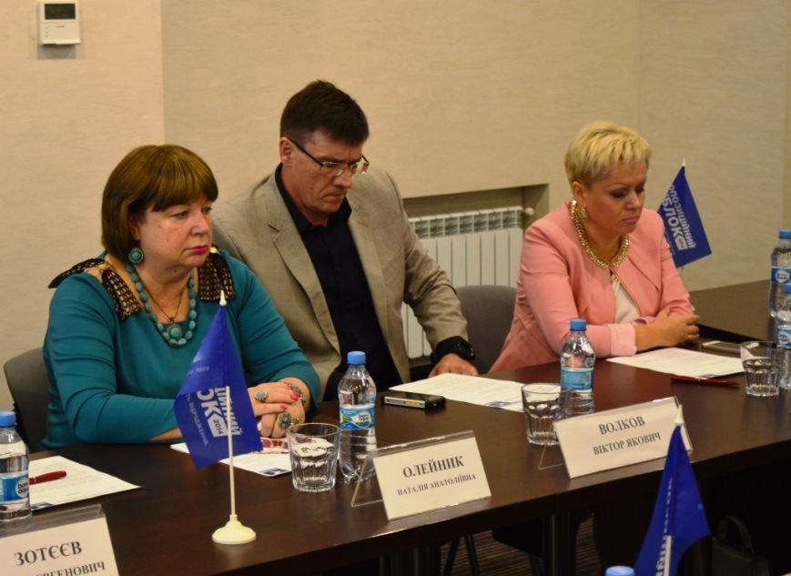 «Оппозиционный блок» даст 5 миллионов гривен за достоверную информацию о событиях 2 мая, фото-6