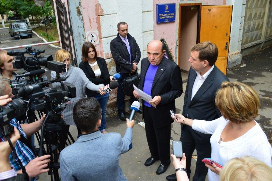 «Оппозиционный блок» даст 5 миллионов гривен за достоверную информацию о событиях 2 мая, фото-1