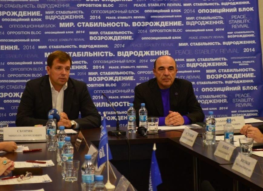«Оппозиционный блок» даст 5 миллионов гривен за достоверную информацию о событиях 2 мая, фото-3