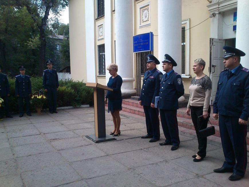 Сотрудники Днепродзержинской милиции, как память  о погибшем коллеге установили мемориальную доску, фото-1