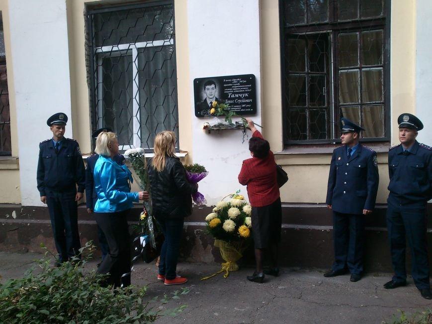Сотрудники Днепродзержинской милиции, как память  о погибшем коллеге установили мемориальную доску, фото-3
