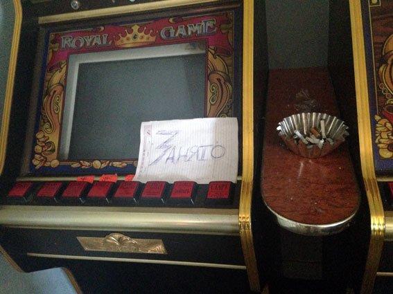 казино (1)
