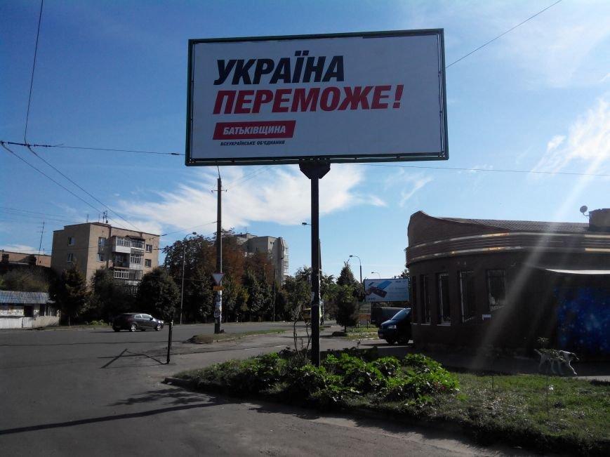 batkiwshchyna