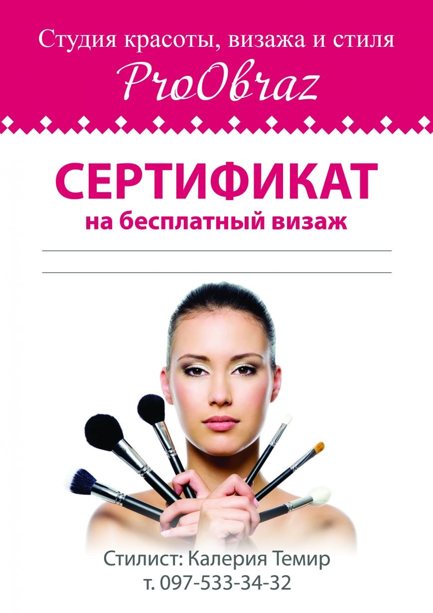 vizitka-template-7-cmyk(NEW) copy