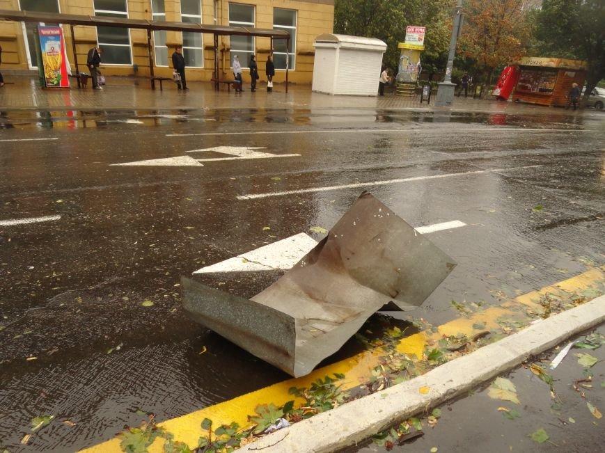 Ураганный ветер продолжает атаку на Мариуполь (ФОТОРЕПОРТАЖ), фото-12