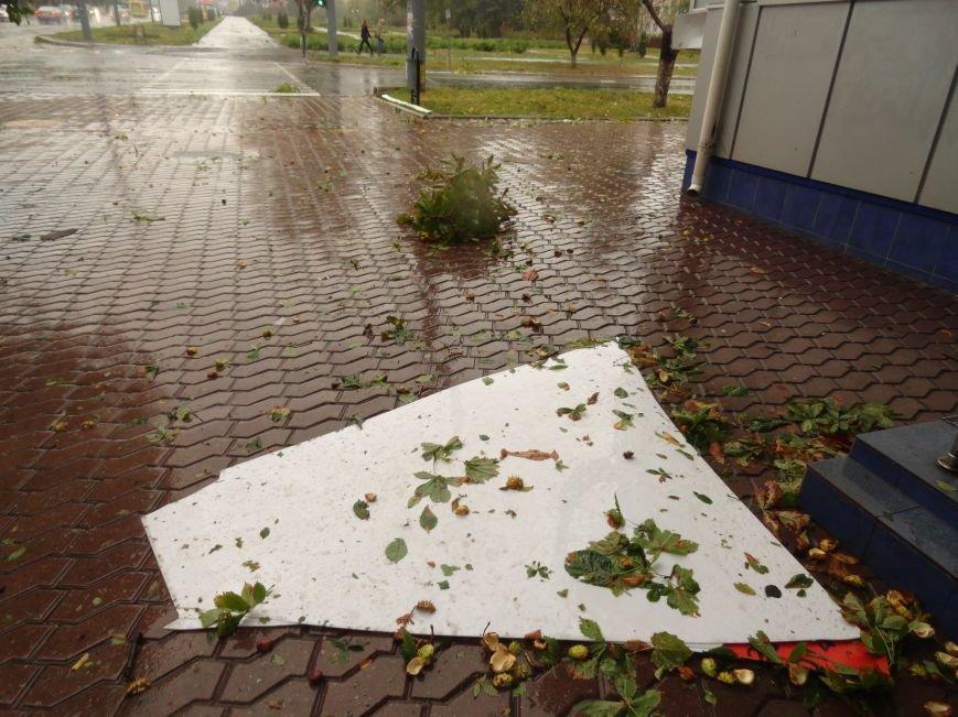 Ураганный ветер продолжает атаку на Мариуполь (ФОТОРЕПОРТАЖ), фото-6
